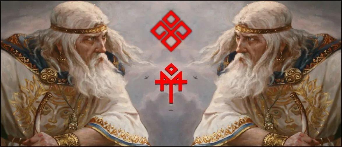Даждьбог — символы и руна бога солнца, значение их в оберегах