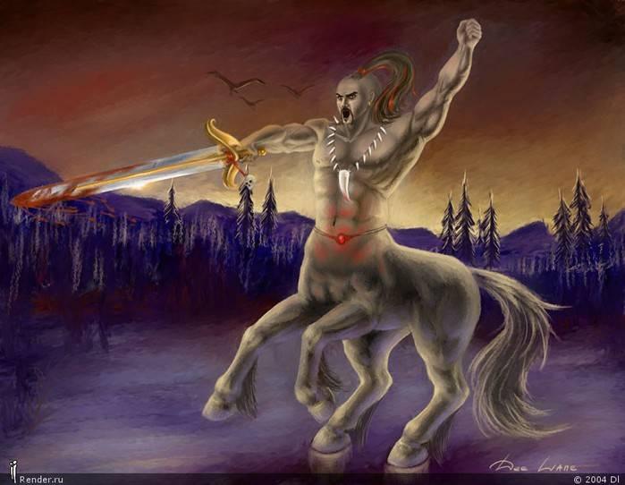 Кентавры — племя полулюдей-полуконей из греческих мифов
