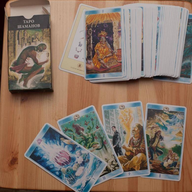 Шаманские карты таро: гадать правильно