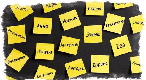 Гадание на бумаге с ручкой: на парня, на любовь, на черточках и листочках, по имени и фамилии, лурнист