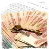 Приметы и поверья на быструю продажу квартиры