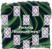 14d36ecfe2478e3f2c1e5f2640e21668.jpg