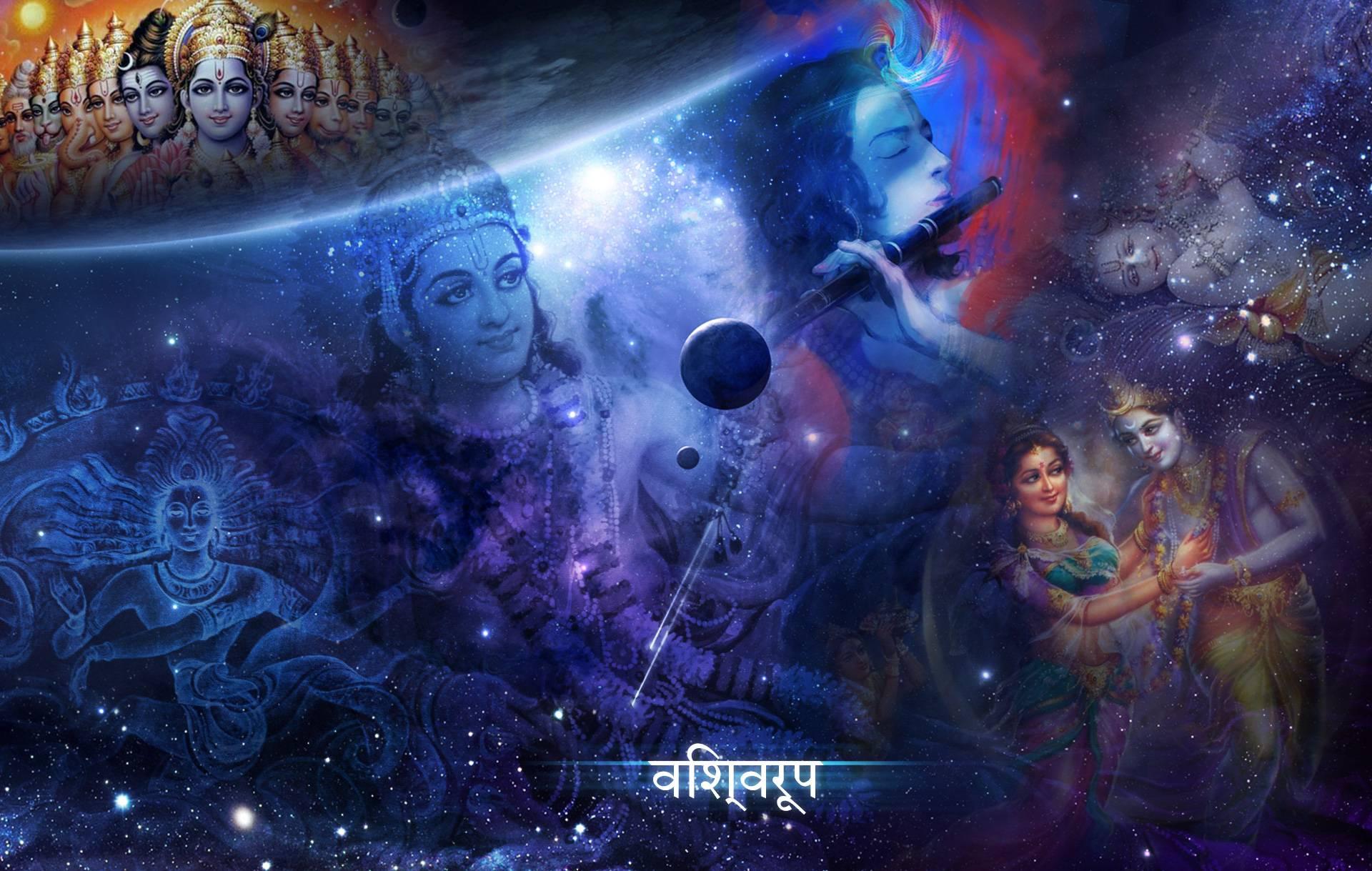 Маха мантра — общение со вселенной здесь и сейчас