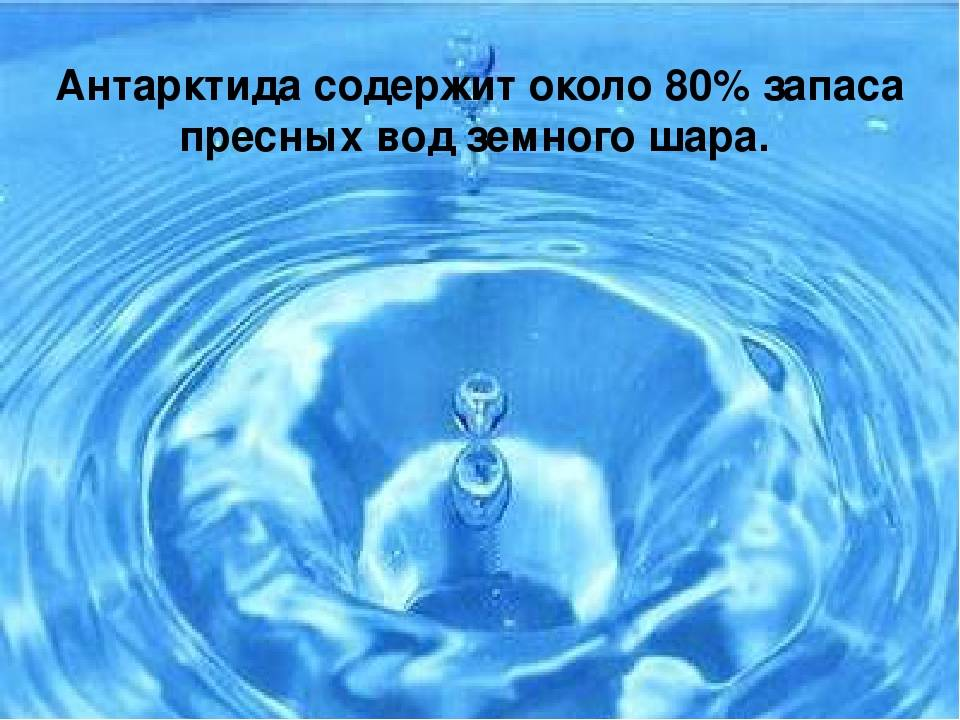 Сонник чистая вода идти. к чему снится чистая вода идти видеть во сне - сонник дома солнца