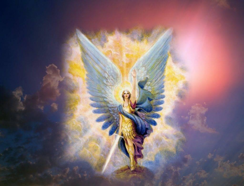 Как вызывать ангелов и архангелов на помощь? - творение отца небесного