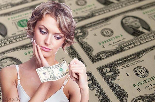 Магия цифр на купюрах — какие из них привлекают деньги