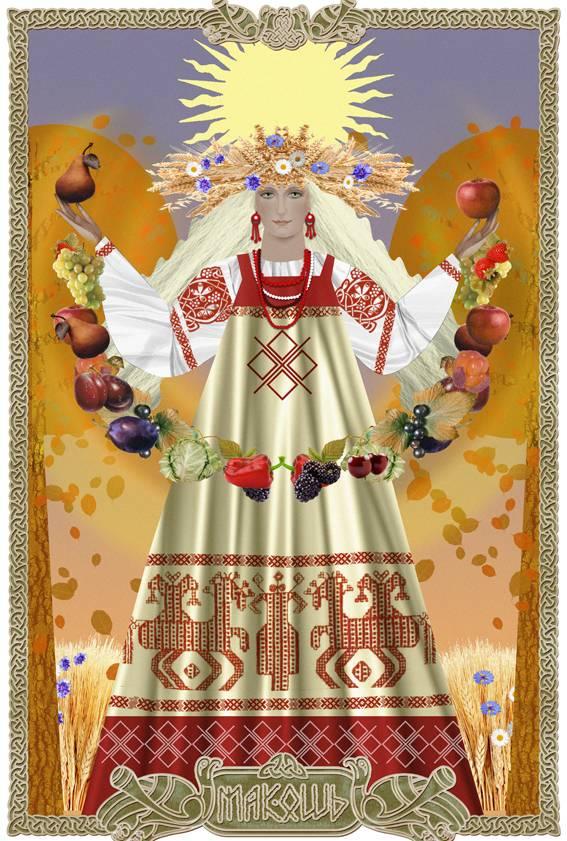 Глава 4 баба-яга и ведовство на руси. русские боги. подлинная история арийского язычества