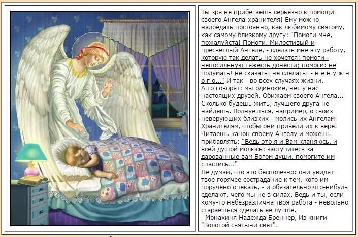 Как вызвать ангела желаний и попросить его исполнить мечту