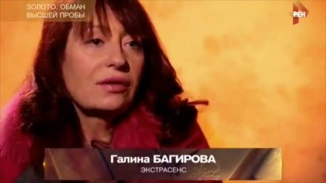 Экстрасенс виктор александровский — история жизни и успеха