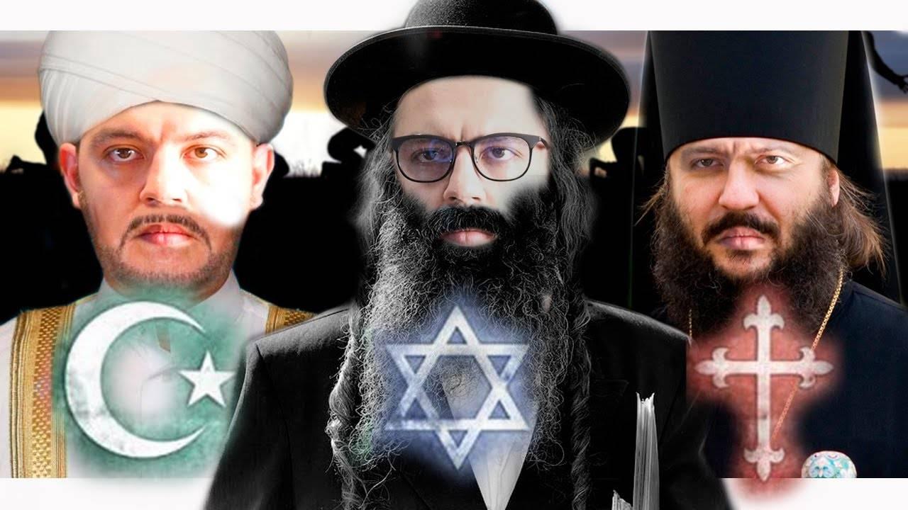 Реинкарнация в исламе