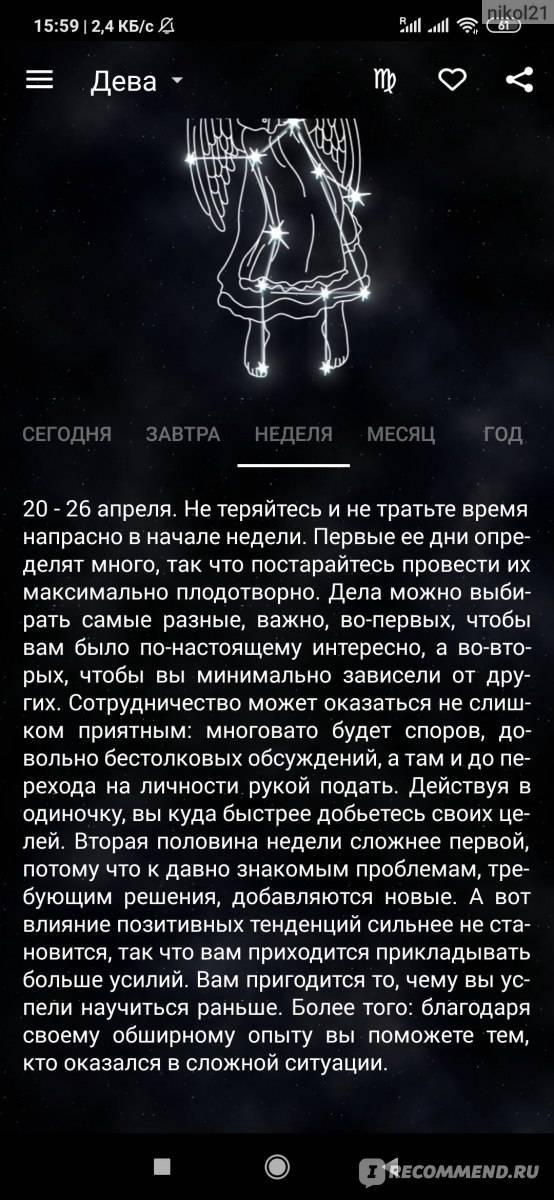 Предсказания вольфа мессинга: сбывшиеся, о будущем, о россии, 2020 - 24сми