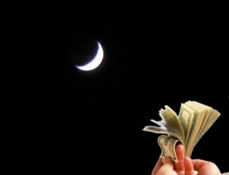 Отвороты на убывающую и растущую луну