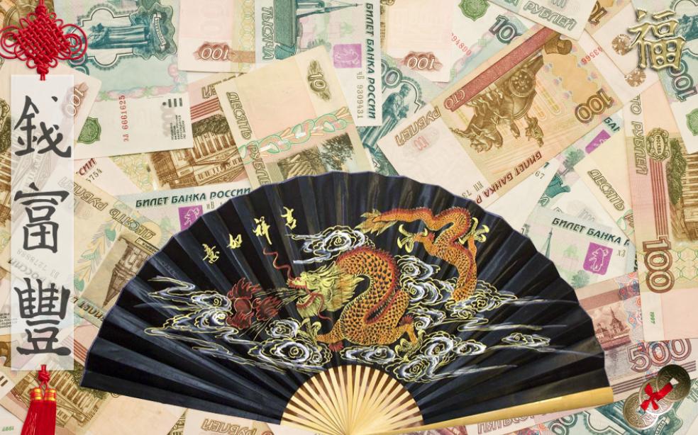 Фен шуй для привлечения денег: как правильно выбрать кошелек