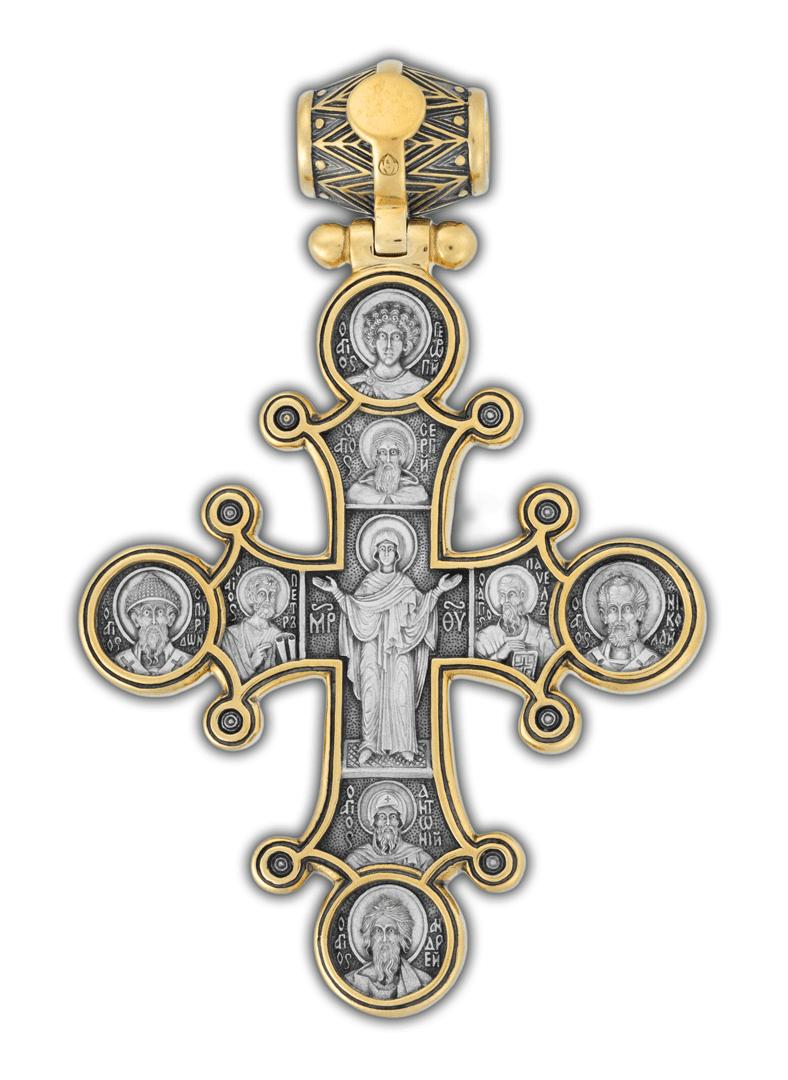 Левоугольный крест информирования