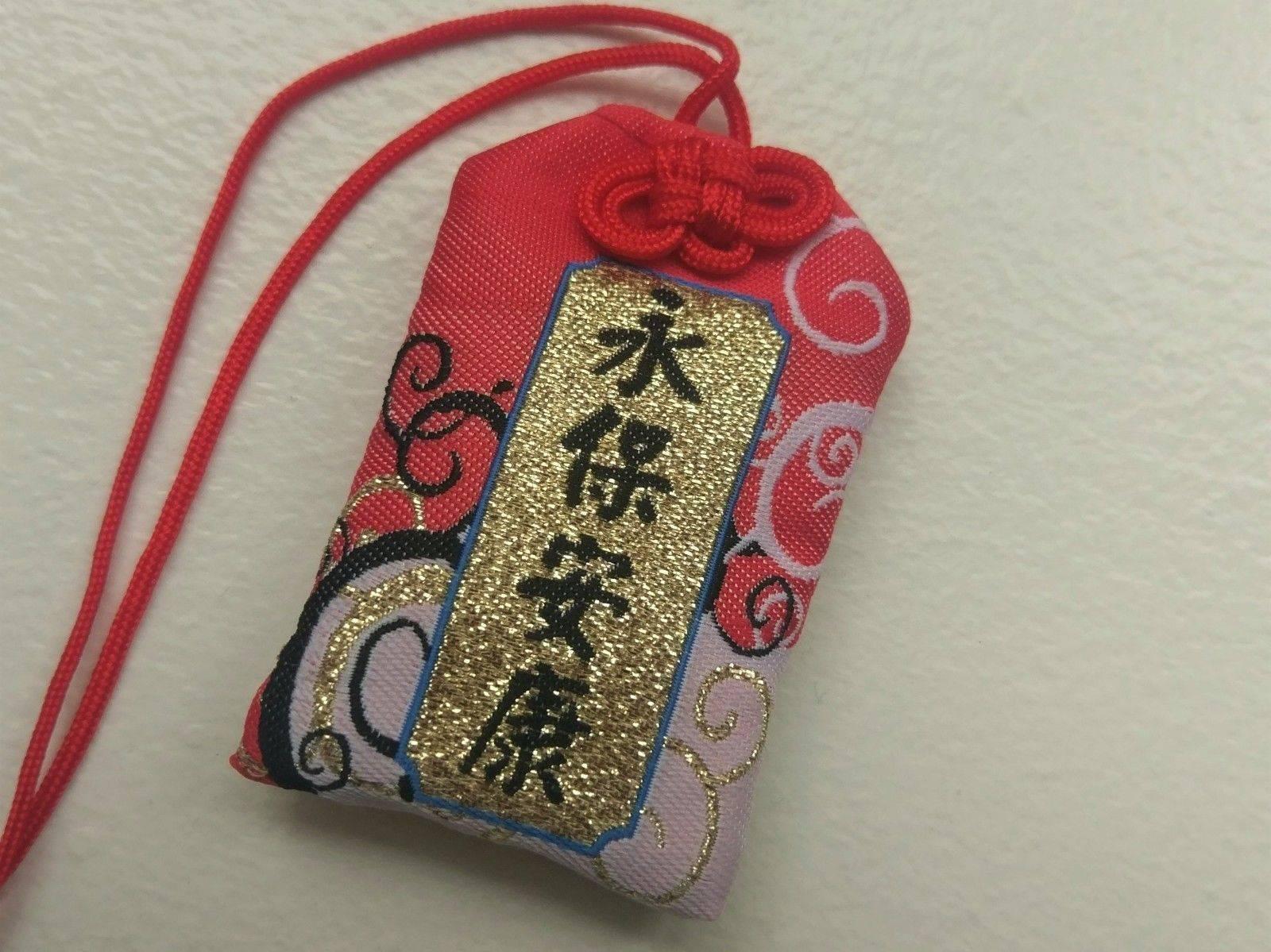 Японские талисманы-обереги на удачу   всё про амулеты   яндекс дзен