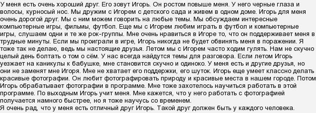 Сонник миллера на букву р на alltaro.ru
