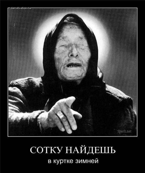Предсказания ванги о гибели сша (6 фото) — нло мир интернет — журнал об нло
