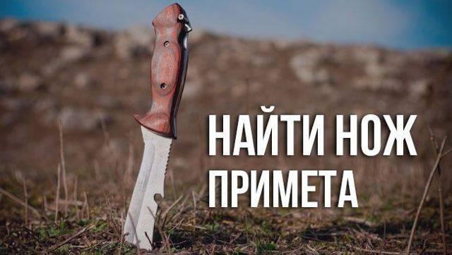 5 примет с ножницами и ножами, которых стоит опасаться