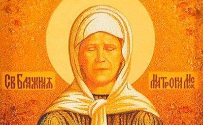 Биография святой Матроны Московской