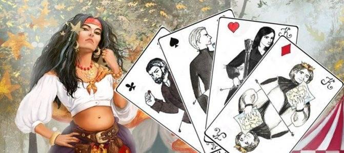Гадание на короля на игральных картах: цыганское гадание 4 короля, расклад колоды