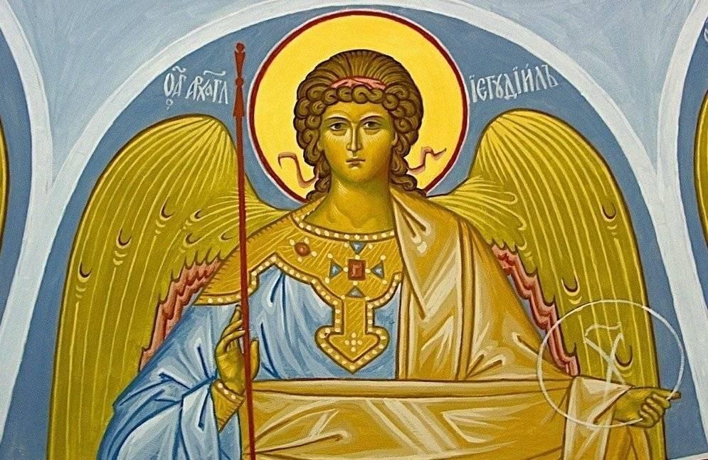 Архангел иегудиил — его покровительство и молитвы