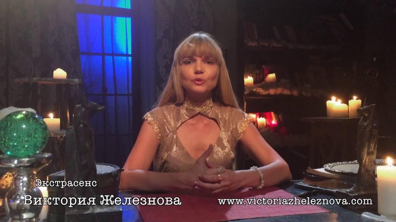 Виктория железнова: биография и дата рождения, муж, карьера, инстаграм и фото