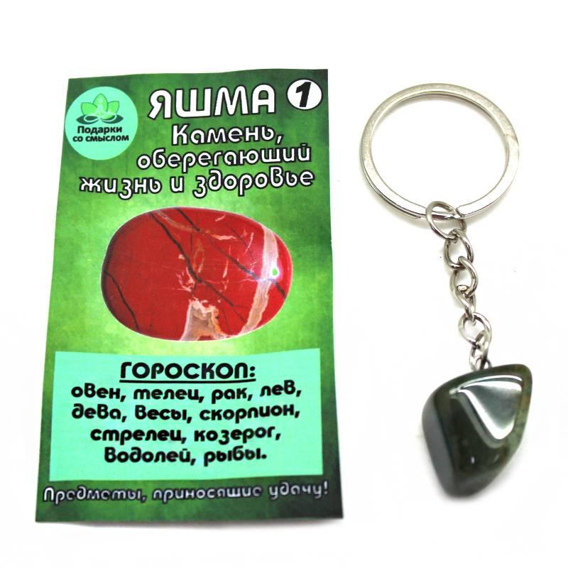 Как выбрать камень-оберег для себя и как правильно его носить?