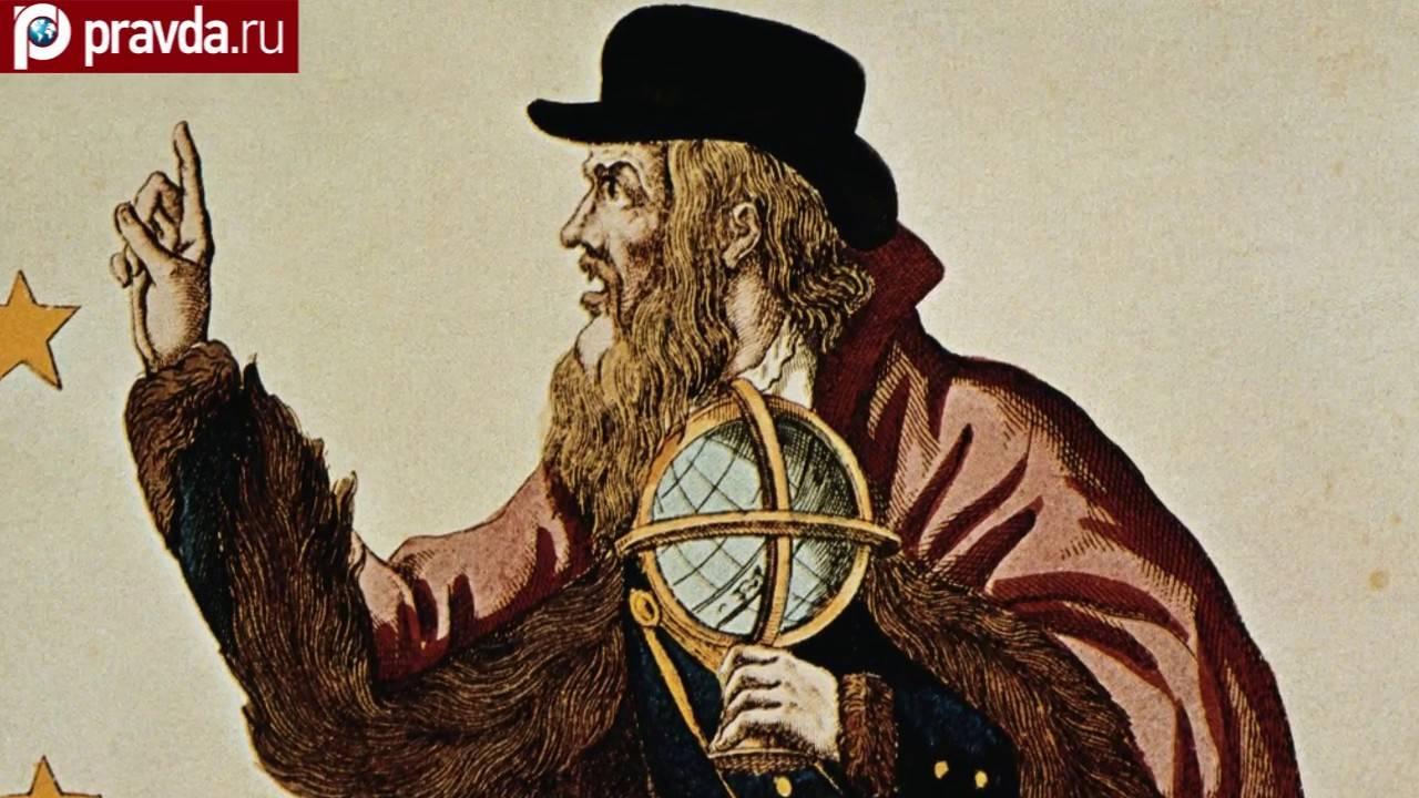 11 предсказаний о конце света от древних до современных ясновидящих и учёных