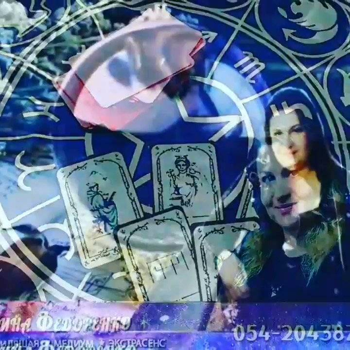 Гадание двойняшки (пермские) — а вы знаете, что вас ждет в будущем? гадание двойняшки — толкование пермского оракула.