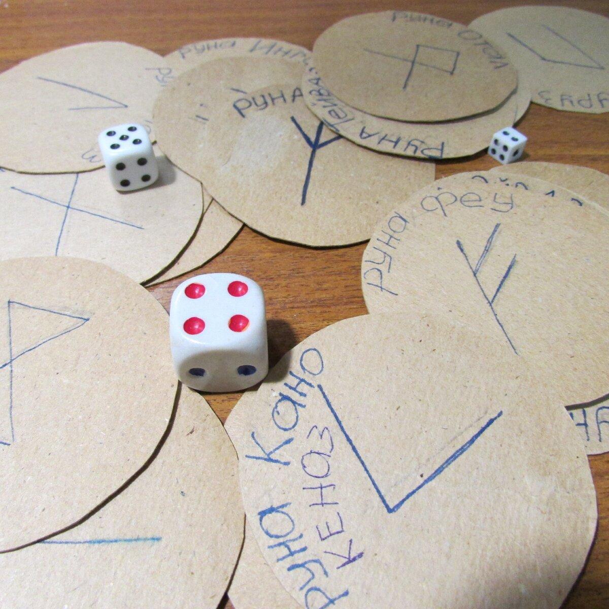Что такое руны и как с ними работать — правила активации символов