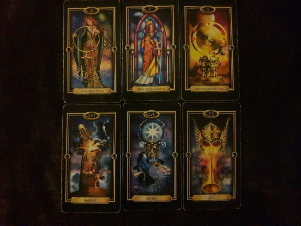Гадание и волшебство . руническая магия (руны севера): определение магических способностей на рунах и таро