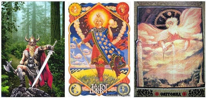 Тарх даждьбог перунович — призыв и славления. даждьбог в славянской мифологии - ведические пророчества воплощения даждьбога