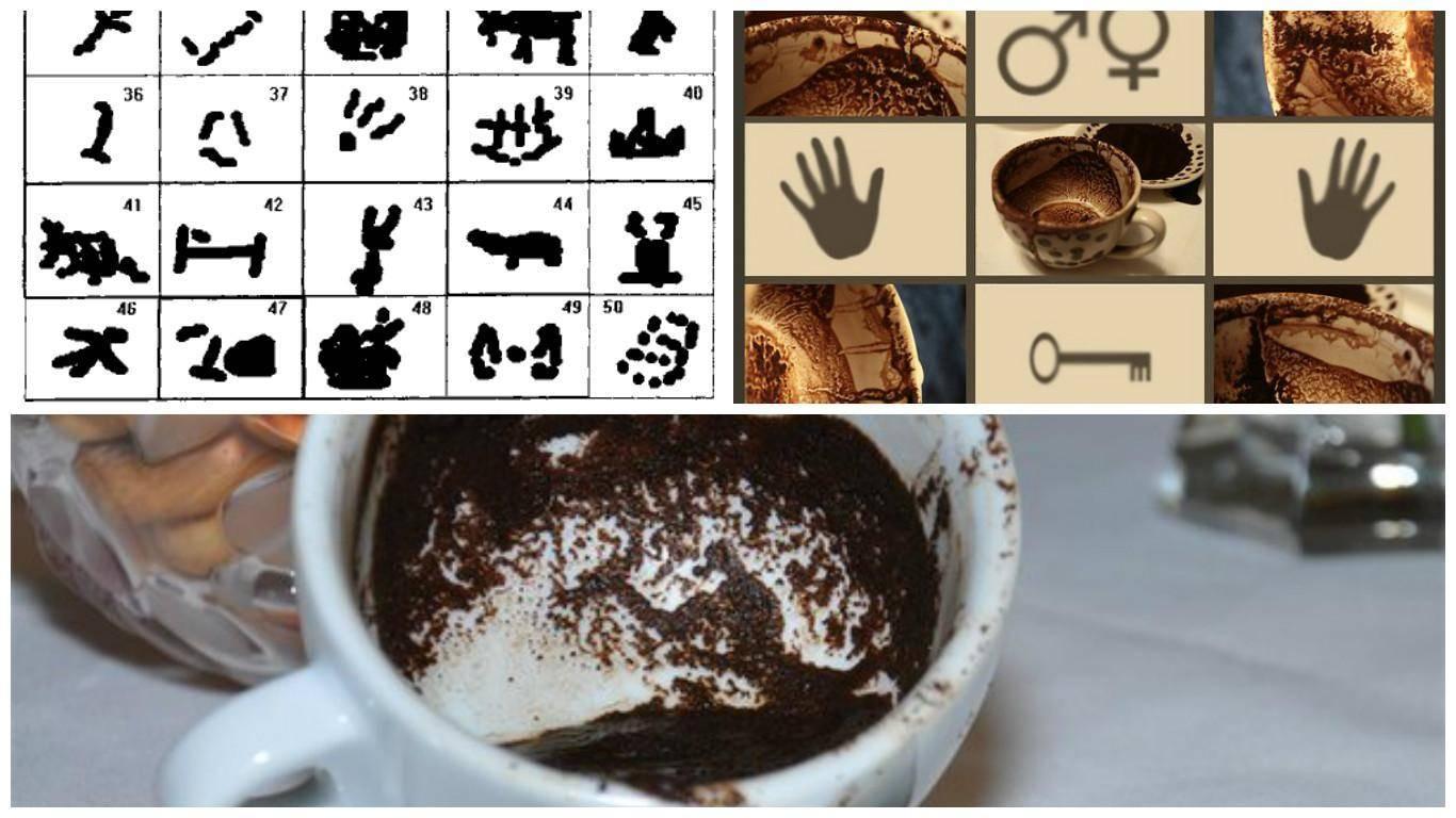 Гадание по кофейным зернам — шкатулка эзотерики