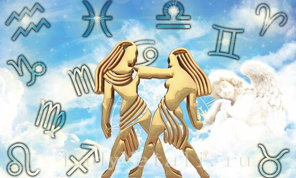 Мужчина-близнецы: характеристика знака зодиака, гороскоп, совместимость с другими знаками