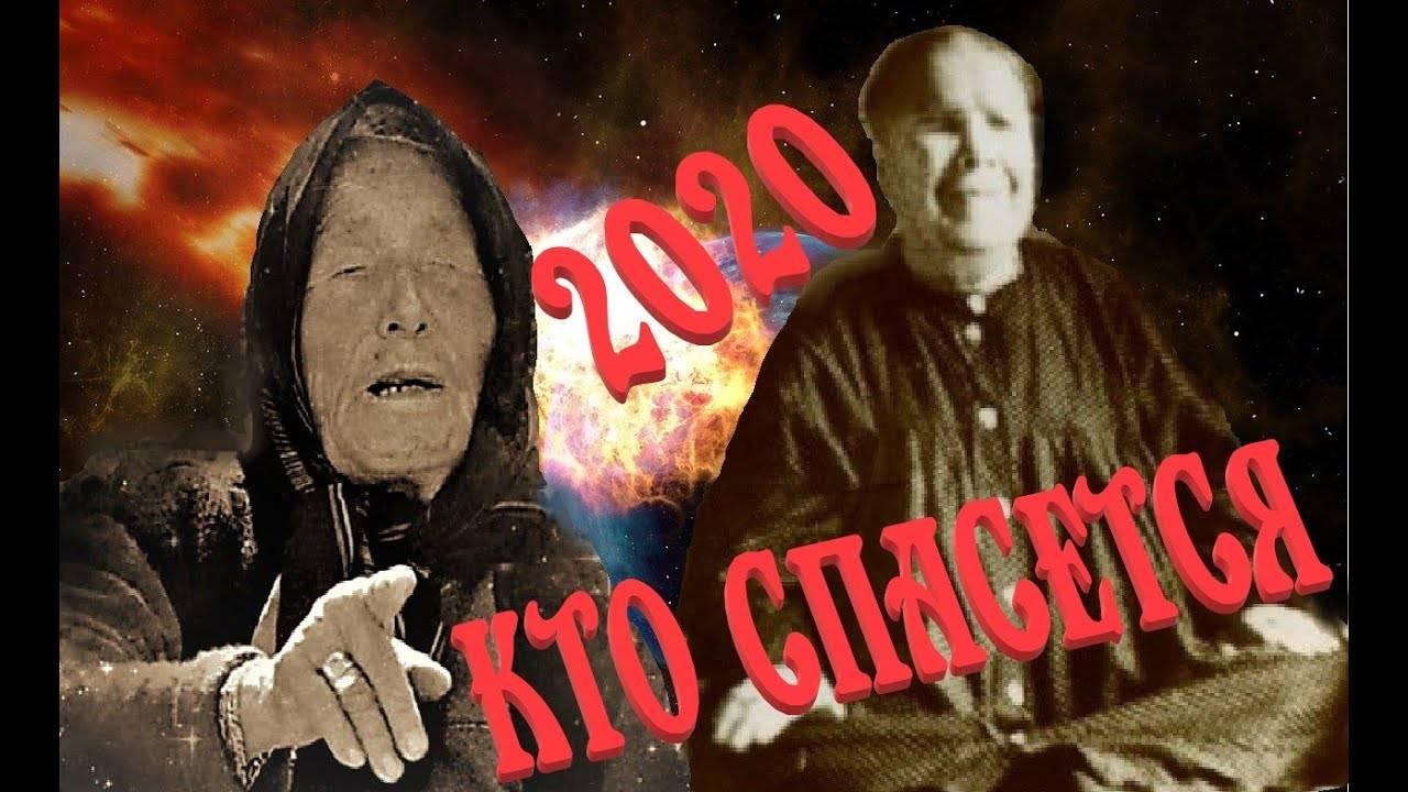 В пророчествах ванги нашли предсказания о дрогнувшей под напором беженцев европе // нтв.ru