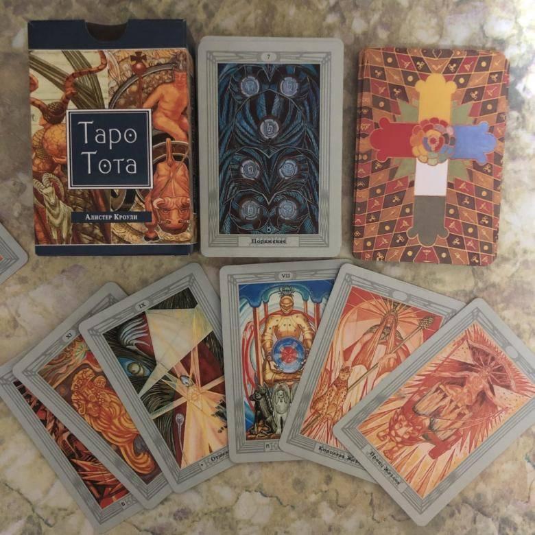 Таро тота: галерея, история создания, особенности