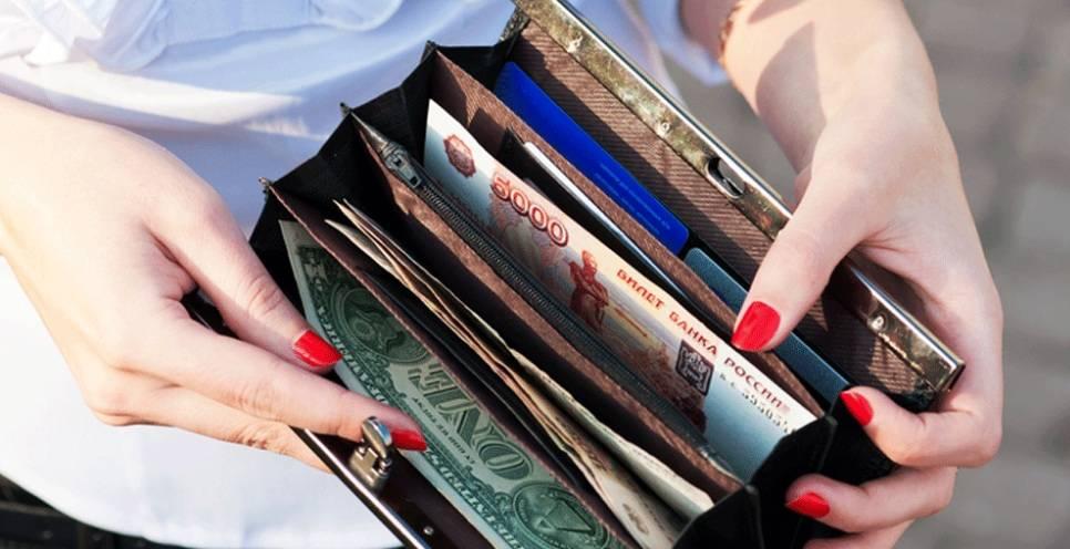 Выбираем кошелек определенного цвета и формы — для привлечения денег