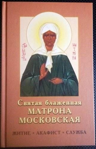 Могила матроны московской: адрес и часы работы, как добраться и как найти могилку блаженной старицы
