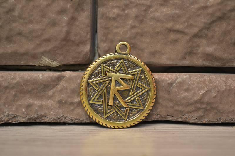 Пятнадцатый знак из сварожьего круга – чертог раса  (7 августа – 30 августа)