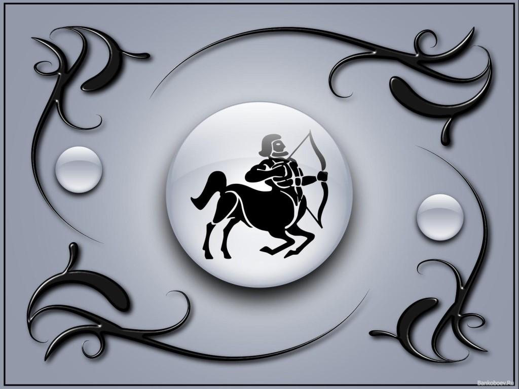Знак зодиака стрелец (23 ноября — 21 декабря) — деловой человек: начальник - знак зодиака стрелец (sagittarius) 23.11–21.12