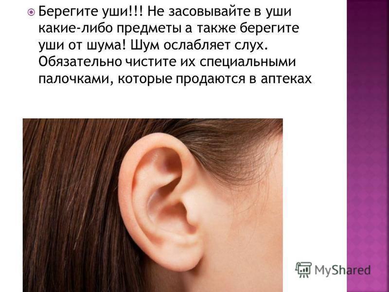 К чему по приметам горит ухо левое или правое