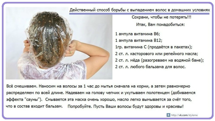 Заговор от выпадения волос - заговор на рост волос - магические ритуалы