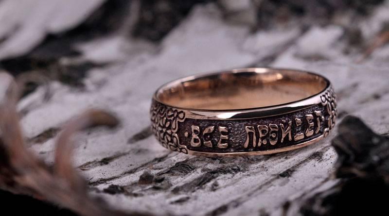 Надпись на кольце соломона и магическая сила этого оберега