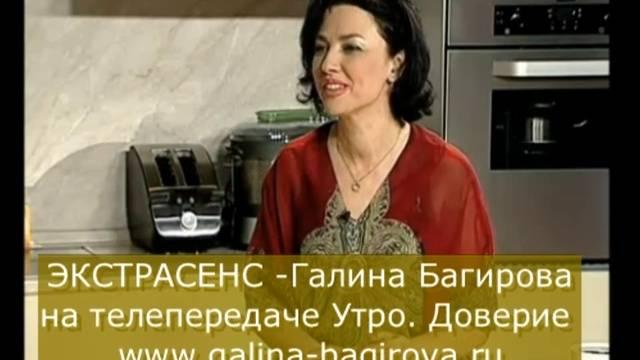 Иса багиров – биография, фото, личная жизнь гипнотизера, новости 2020 - 24сми