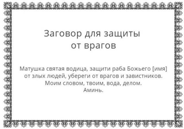 Заговоры на убывающую луну помогут с деньгами, любовью и здоровьем - sunami.ru