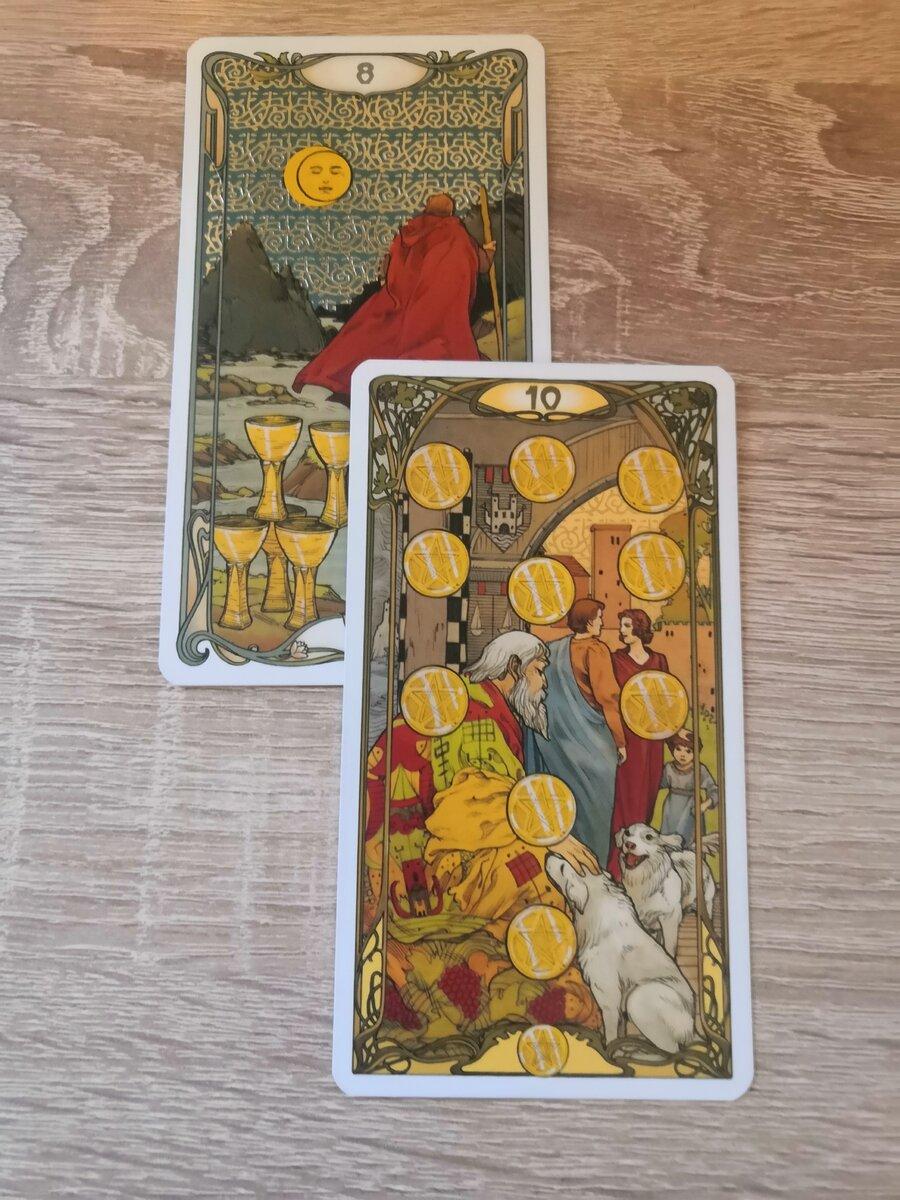Король пентаклей таро: значение в отношениях, любви, работе, здоровье