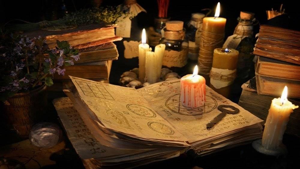 Черная магия и колдовство