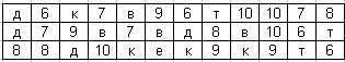 2263758f47b43010af4ce379d94fd5f6.jpg