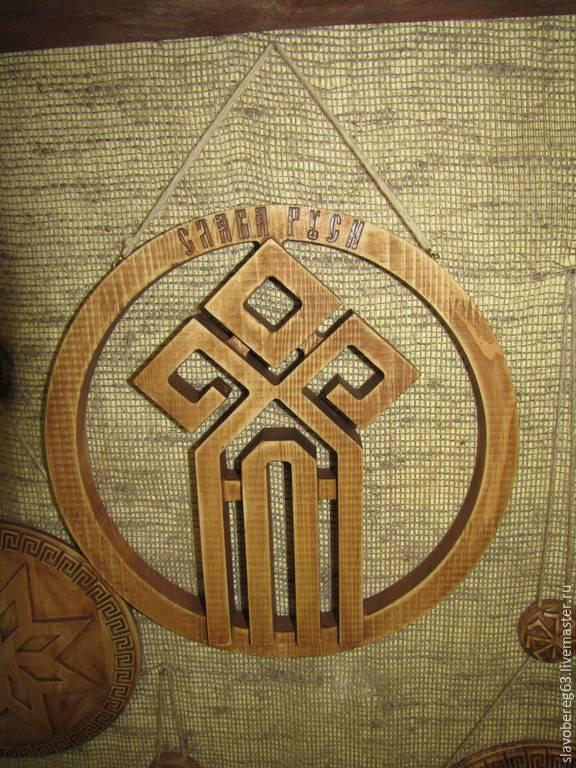 Алатырь оберег - амулет: значение славянского талисмана для мужчин и женщин