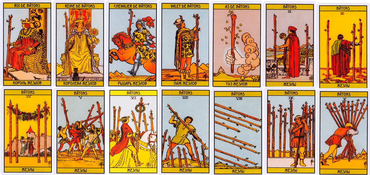 Карта таро король жезлов - значение, толкование и расклады в гадании